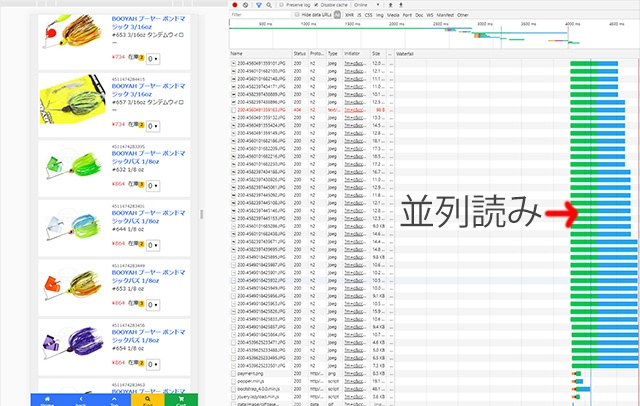 プロショップオオツカ バスフィッシング用品ネット通信販売 ブログ写真 2019/08/22