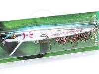 コットンコーデル レッドフィン -  C08 #06 クロームブルー 3/8oz