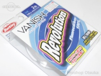 バークレイ バニッシュ -  レボリューション  2lb 0.6号 150m