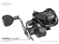 アブガルシア マックス -  DLC BG H パワーハンドルモデル 自重360g ギア比6.2:1 ハイギア 右巻