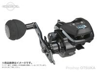 アブガルシア マックス -  DLC MHP PE2号200m ドラグMAX5kg 巻取り66cm 自重218g ギア比6.4:1 右巻
