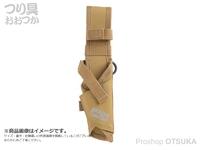 アブガルシア ABU 2ウェイホルダー -  #コーティングベージュ 70×35×270mm