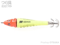 ピュアフィッシング ソルティーステージ - ダクダクスッテ #赤黄 55mm