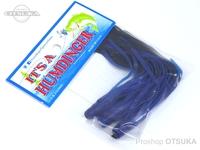ハンディンガー スカート - リプレイスメント シリコンタイプ #ブルー.ブラック シリコンタイプ
