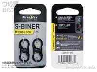 ナイトアイズ エスビナー -  マイクロロックスチール #ブラック サイズ 3lb(1.4kg