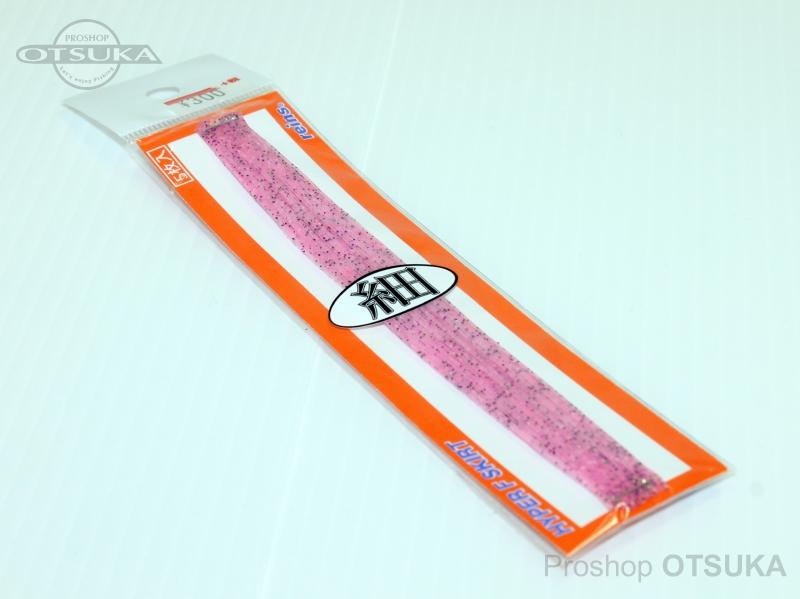 レイン シリコンハイパースカート ハイパーFスカート 細 #SG143 コットンキャンディー