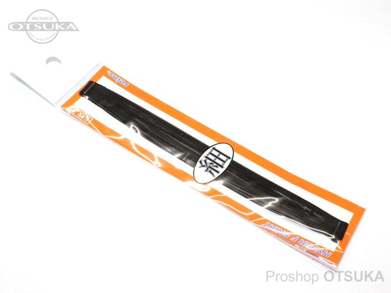 レイン シリコンハイパースカート ハイパーFスカート 細 #SG181 ブラック