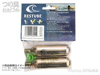 レスチューブ レスチューブ - スペアカートリッジセット -. 16g CO2カートリッジ 防錆加工