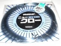 ヤマリア ニュークロー -  #暗透明色 20号 65lb