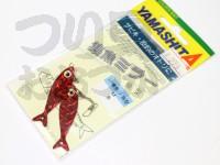 ヤマリア 集魚ミラー -  魚型 #赤 M