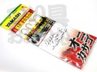 ヤマリア オニカサゴ - ONK2 - 漁業用ムツ16号 ハリス6号 幹7号