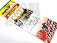 ヤマリア オニカサゴ - ONK2 - 漁業用ムツ18号 ハリス7号 幹8号