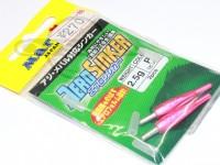 ヤマリア エアロシンカー -  #ピンク 2.5g ストッパー付き