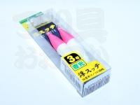 ヤマリア 浮スッテ - 3-T2 #F/ピンク帽 3.0号