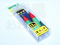 ヤマリア 浮スッテ - 2.5ー2 #F/赤緑 2.5号