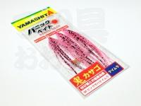 ヤマリア パニックベイト 鬼カサゴ - - #ピンクサバケイムラ サイズM