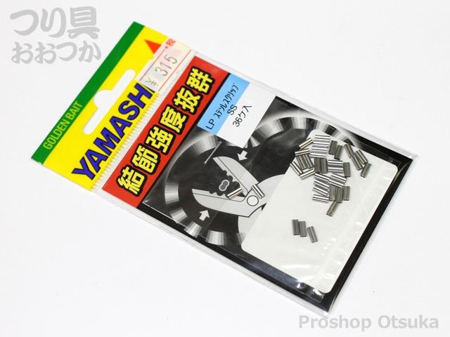 ヤマリア LPステンクリップ LPステンクリップ 36個入 2S #ニッケル