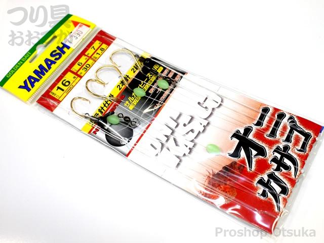 ヤマリア オニカサゴ ONK2 漁業用ムツ16号 ハリス6号 幹7号 -