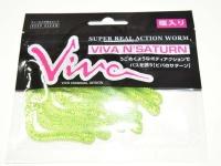 コーモラン VIVAサターンR -  #505 ライムチャート 3インチ