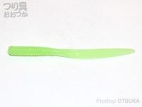 コーモラン フラップイール -  2.2インチ #13 SGグリーン 2.2インチ
