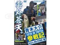 つり人社 青木大介 シリアス - 15 - 150分