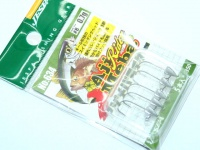 ヤリエ ジグヘッド - アジメバライダー 鉛色 0.7g フックサイズ#8
