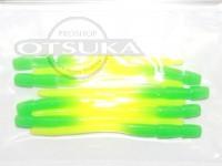 ジェスパ アジ爆ワーム - 2.8インチ #グリーンヘッドレモン 2.8インチ