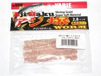 ジェスパ アジ爆ワーム - 2.8インチ #71L シラスグロー赤ラメ 2.8インチ