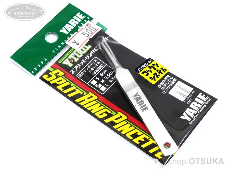 ヤリエ スプリットリングピンセット スプリットリングピンセット Mサイズ 8.5cm #