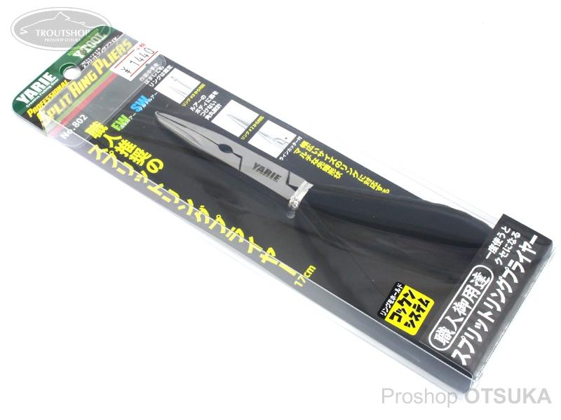 ヤリエ スプリットリングプライヤー スプリットリングプライヤーL Lサイズ 17cm #ブラック