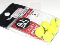 ヤマワ産業 カラーシンカー ラウンドタイプ - ゴム張り イエロー 3号