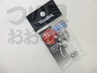 ヤマワ産業 ゴム張ガン玉 -  ハードタイプ - 4B