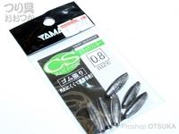 ヤマワ産業 クラックシンカー - ゴム張り  0.8号