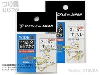 タックルインジャパン ワイド完全安心サカサ -  半スレ  2号