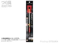 ヤマワ産業 アユ・2WAYハリス20 -  1.2号 フロロカーボン