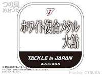 タックルインジャパン ホワイト複合メタル -  大鮎 #ホワイト 0.5号(相当)