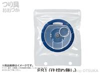 タックルインジャパン ファインパックS専用防水袋 - FS1  寸法 約93×78mm