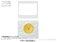 タックルインジャパン ファインパックM専用防水袋 - FM1  寸法 約98×110mm