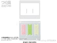 タックルインジャパン ファインパックM専用防水袋 - FM3  寸法 約98×110mm