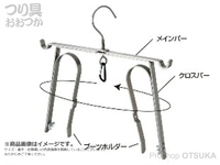 タックルインジャパン ラクラクブーツハンガー - 2 # ステンレス 約29(縦)×24(横)×1.5(厚み)cm