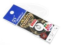 ネオスタイル プレミアム -  ブラス 0.95g #33 ホワイトグロー 0.95g
