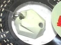 ネオスタイル プレミアム -  1.6g #06 グリーングロー 1.6g