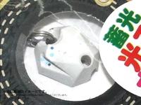 ネオスタイル プレミアム -  1.8g #33 ホワイトグロー 1.8g