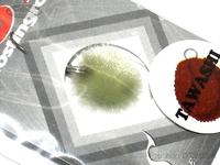 ネオスタイル NST -  タワシ0.4g #ブランク/オリーブ 0.4g
