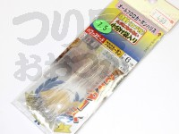 美咲 カワハギマスターズ 替鈎 -  パワースピード #白 全長6cm ハリス2.5号 鈎7.5号