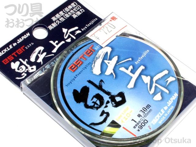 タックルインジャパン エステル 鮎天上糸 - 1号 イエロー