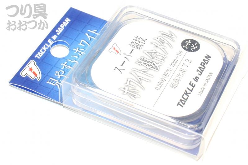 タックルインジャパン スーパー競技ホワイト複合メタル 超高比重 0.05号相当 超高比重7.2 # ホワイト