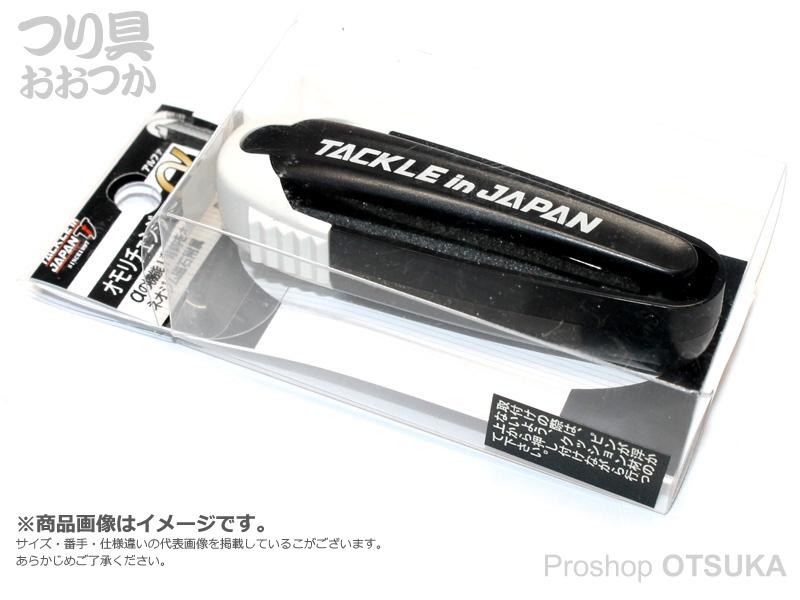 タックルインジャパン オモリチェンジャーアルファ オモリチェンジャーアルファ 0.5~5号まで収納可能