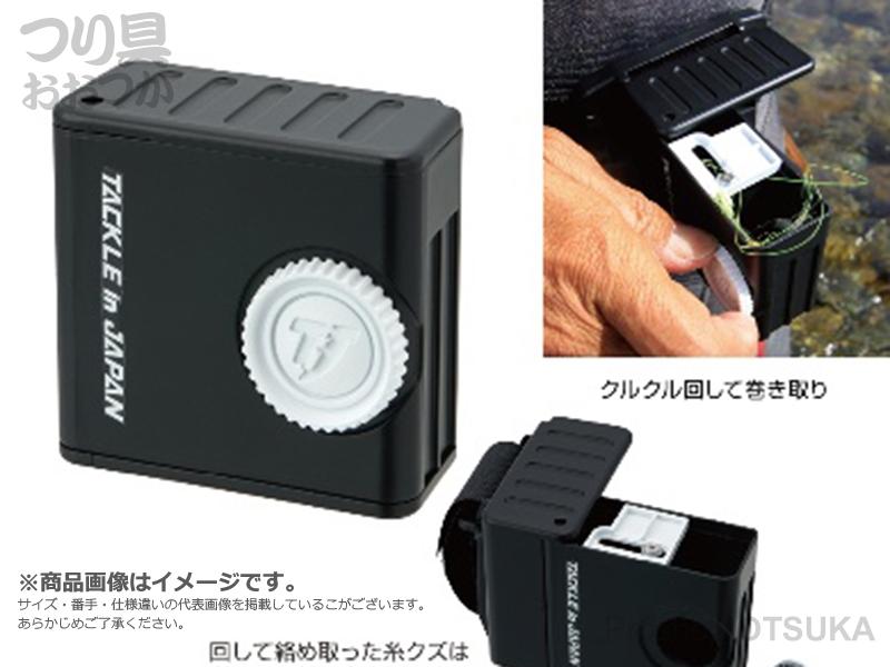 タックルインジャパン クルクルダストボックス クルクルダストボックス - # ブラック