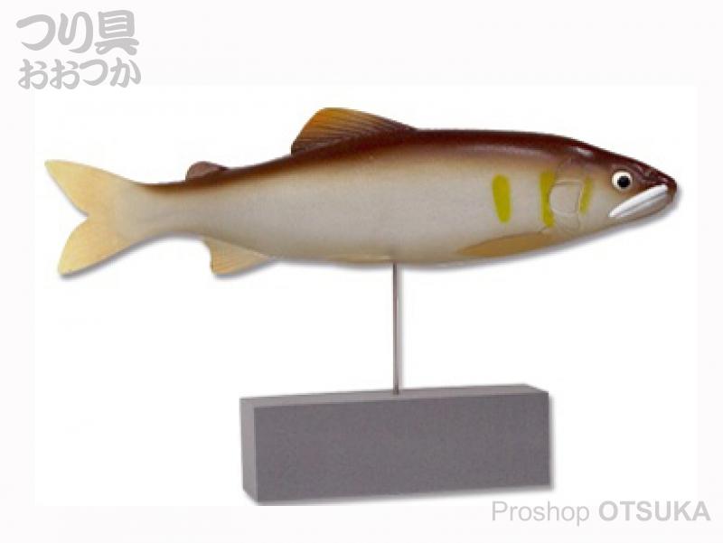 タックルインジャパン シュミレーションアユ あゆみちゃん 18cm